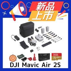 大疆 DJI Mavic Air2S 暢飛套裝版(內含一年保險)+休閒玩家組