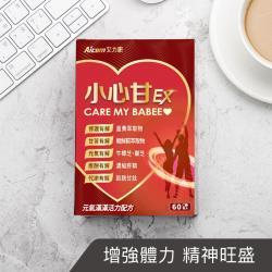 Aicom艾力康 小心甘Ex(60粒/盒)