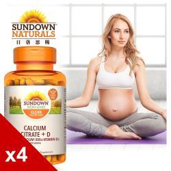 【美國Sundown日落恩賜】精純檸檬酸鈣+維生素D3強化錠x4瓶組(100錠/瓶)(效期至2022/2/28)