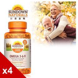 【美國Sundown日落恩賜】植物性配方(含Omega 369)軟膠囊x4瓶組(50粒/瓶)