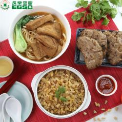 長榮空廚-空廚經典素饌組(全素)-松子牛蒡飯/紅燒素若麵/素芋粿巧