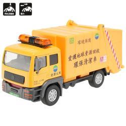 合金車玩具垃圾車環保清潔車玩具迴力車汽車模型聲光玩具車 CT-1223C【卡通小物】