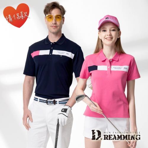 【Dreamming】玩色印字涼感排汗休閒短POLO衫