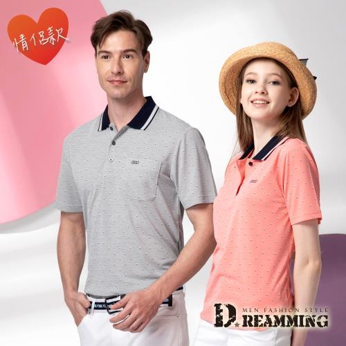 【Dreamming】素雅印花吸濕排汗休閒短POLO衫