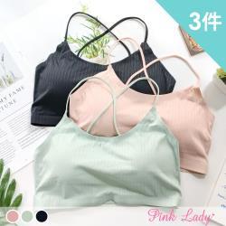 Pink Lady 【可拆式襯墊】沁涼美感 無鋼圈涼感無痕小可愛 交叉美背素面背心(3件組)9819