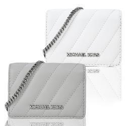 MICHAEL KORS JET SET小香風鍊條銀字翻蓋可拆式斜背/零錢包-(多色選)