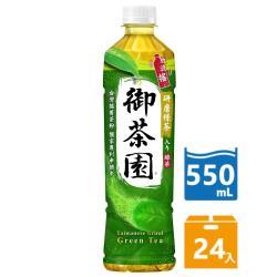 御茶園綠茶-研磨綠茶550ml*24入