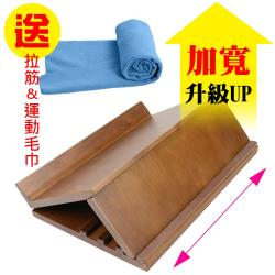 [生活禪] 栓木拉筋板/實木榫接-台灣製造(加寬版) B09-006