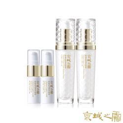 京城之霜 牛爾 微晶保濕濃萃精華 2入+送微晶保濕濃萃精華旅行版 2入
