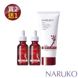 NARUKO牛爾 買2送1 紅薏仁 健康美白精華2入+健康雪白洗面霜