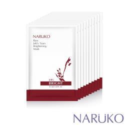 NARUKO牛爾 任2件45折起 紅薏仁健康雪白面膜10入