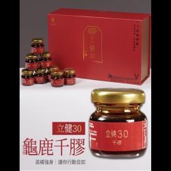 【太極石】立健30龜鹿千膠(30罐/盒)