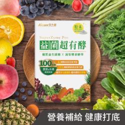 Aicom艾力康 益菌超有酵(30包/盒)