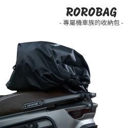 ROROBAG 捲捲車包-機車專用安全帽物品收納包 消光黑