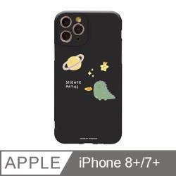 iPhone 7/8 Plus 5.5吋 Smilie小怪獸星球霧面抗污iPhone手機殼