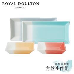 【皇家道爾頓 Royal Doulton】-全聯 和風方盤4件組 1815恆采系列