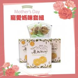 【東青】果然初色天然果乾-檸檬片3盒400元
