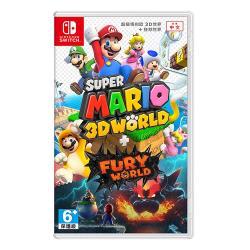 【NS】超級瑪利歐 3D世界+狂怒世界