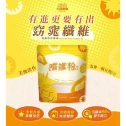 【大漢酵素】嚐纖粉200g(2包) 升級新包裝
