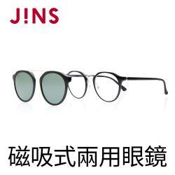 JINS Switch 磁吸式兩用鏡框-金屬鼻橋(AUUF19S345)黑色