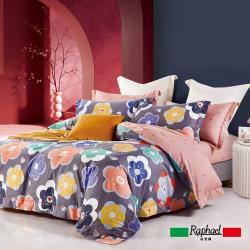 Raphael 拉斐爾 思慕 純棉加大四件式床包兩用被套組