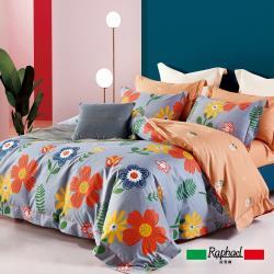 Raphael 拉斐爾 洛菲亞 純棉加大四件式床包兩用被套組