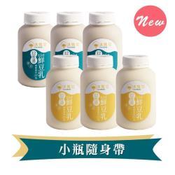 【沐甄豆】鮮濃香豆乳*6瓶組(免運) 350 ml