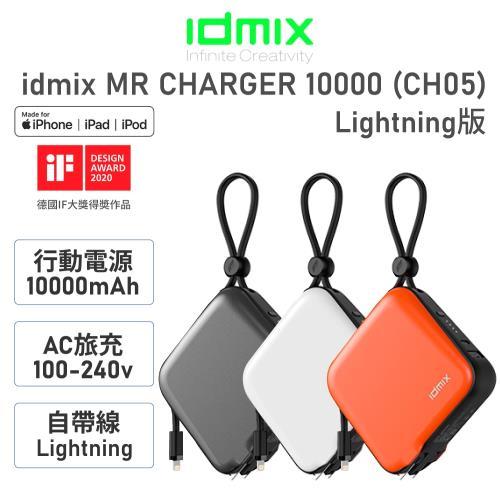【i3嘻】idmix