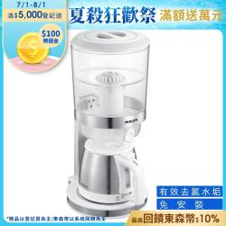 【PHILIPS飛利浦】BSMI認證 四重過濾 超濾一體淨飲機 ADD5830