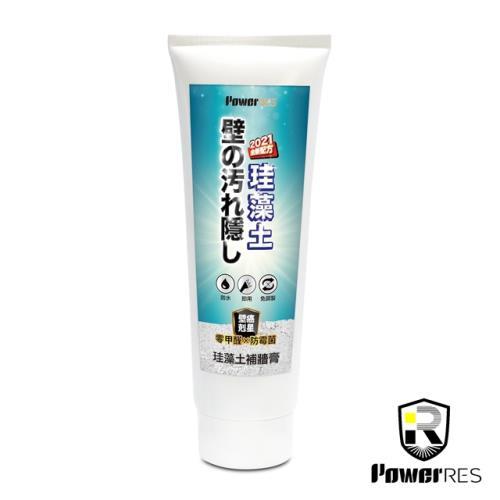 Power res珪藻土補牆膏 280g (含刮刀)