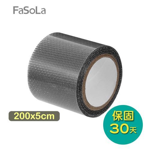 FaSoLa 捲筒紗窗DIY快速修補貼 5x200cm