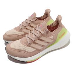 adidas 慢跑鞋 Ultraboost 21 襪套 運動 女鞋 愛迪達 輕量 透氣 舒適 避震 路跑 米白 白 FY0399 [ACS 跨運動]