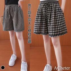 【ACheter】仲夏文藝復古休閒格紋短褲#108883現貨+預購(黑白格子)