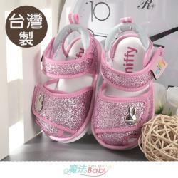 魔法Baby 寶寶嗶嗶鞋 台灣製米飛兔授權正版女童涼鞋~sk1171