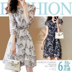 【艾米蘭】時尚百搭休閒洋裝-6款任選(S-XL)-特