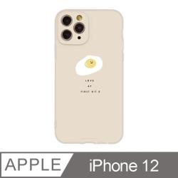 iPhone 12 6.1吋 Smilie微笑荷包蛋霧面抗污iPhone手機殼