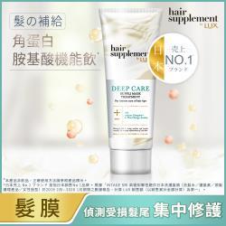 [日本製] 麗仕 髮的補給 深層修護髮膜 170g 三件組