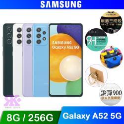 Samsung Galaxy A52 5G (8G/256G) 6.5吋五鏡頭智慧手機