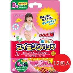 日本 大王Goon 拋棄式戲水女生用專用尿褲BIG號3張入X12包特惠組