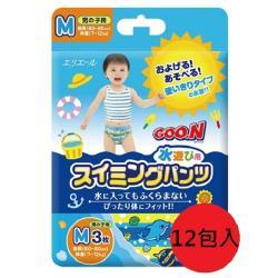 日本 大王Goon 拋棄式戲水男生用專用尿褲M號3張入-箱出12包特惠組