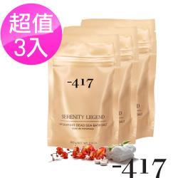 Minus 417 美肌舒緩死海沐浴鹽 100g(超值3入)