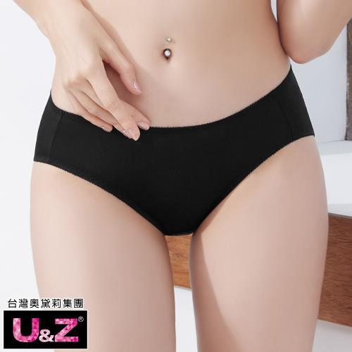 【U&Z】素面相伴