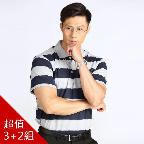 SUPER.S時尚休閒紳士精品海島棉POLO衫/