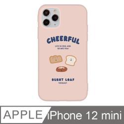 iPhone 12 Mini 5.4吋 Smilie微笑吐司麵包兄弟iPhone手機殼