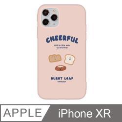 iPhone XR 6.1吋 Smilie微笑吐司麵包兄弟iPhone手機殼