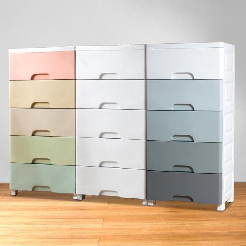 Mr.box36面寬-時尚5層抽屜式收納櫃-附輪三色可選