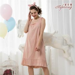 【MFN 蜜芬儂】簡約無袖居家睡衣洋裝(兩色)
