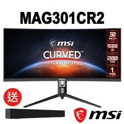 msi微星 Optix MAG301CR2 30吋 曲面電競螢幕(送MAG XA2821 SoundBar喇叭)