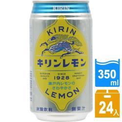 日本進口 KIRIN 檸檬蘇打350ml (24罐/箱)