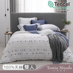 【Tonia Nicole 東妮寢飾】阿瑪菲海岸環保印染100%萊賽爾天絲被套床包組(雙人)